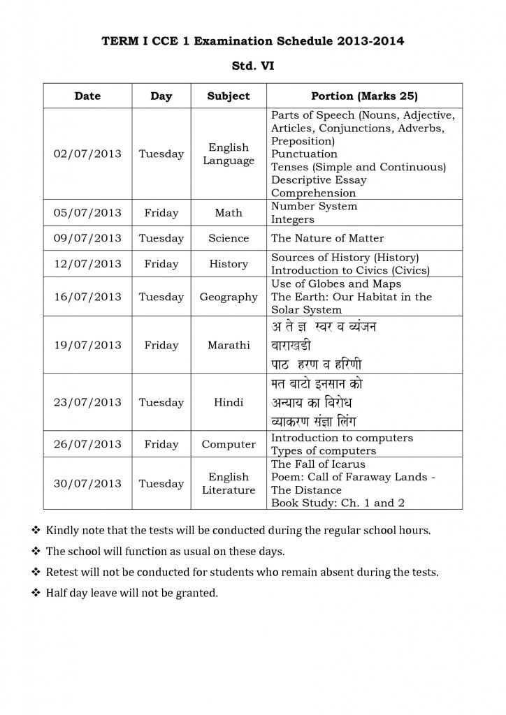 term i cce 1 examination schedule 2013 std. vi vii and viii-0
