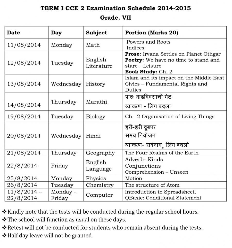 term i cce 2 examination schedule 2014 grade vii
