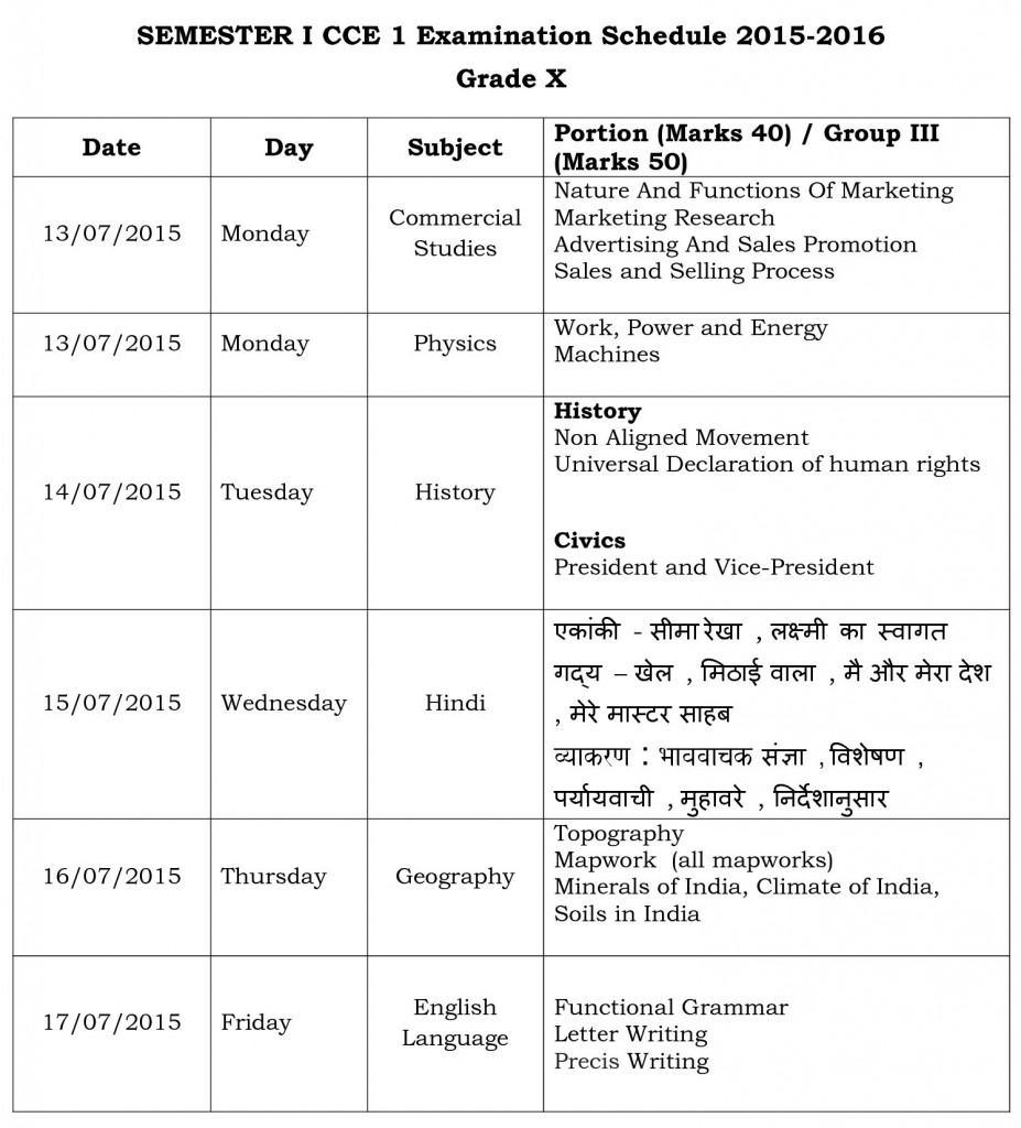 x - semester i cce 1 examination schedule 2015-0
