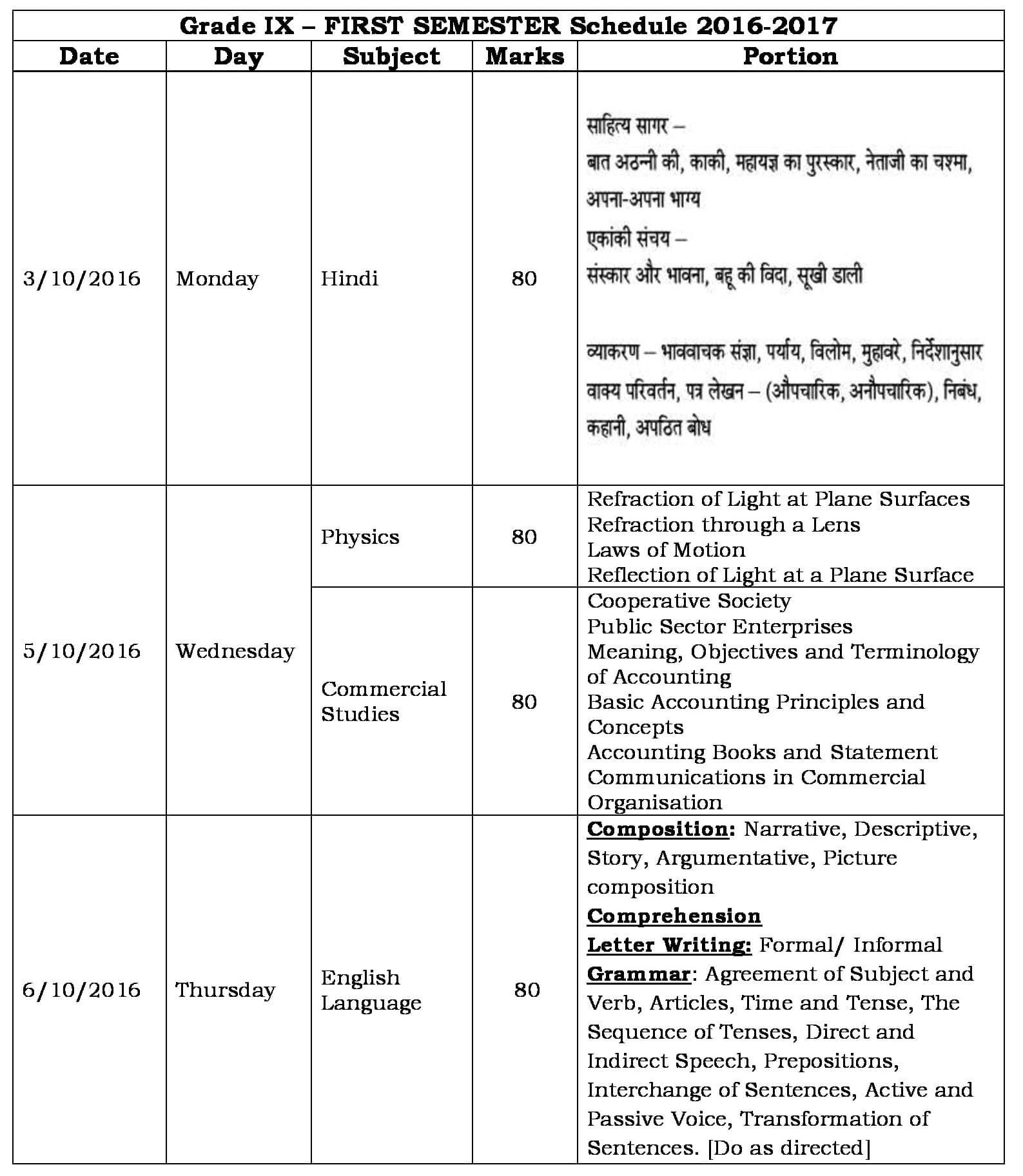 grade-ix-first-semester-exam-schedule-2016-17-0
