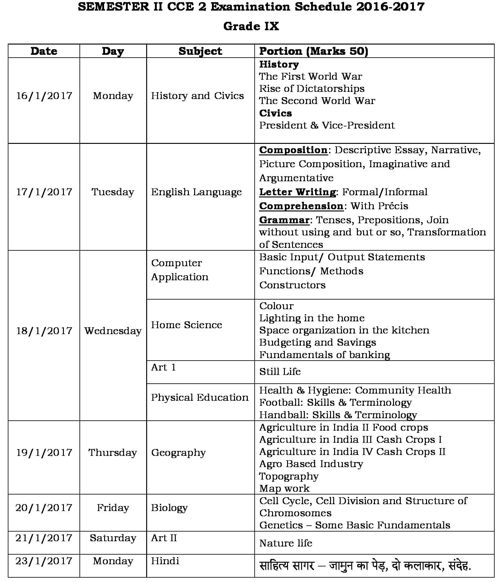 grade-ix-cce2-schedule-2016-2017-0