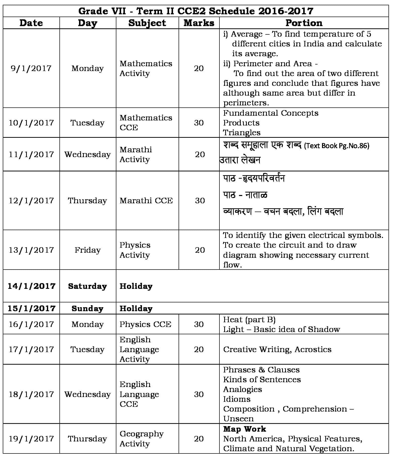 grade-vii-cce2-schedule-2016-17-0