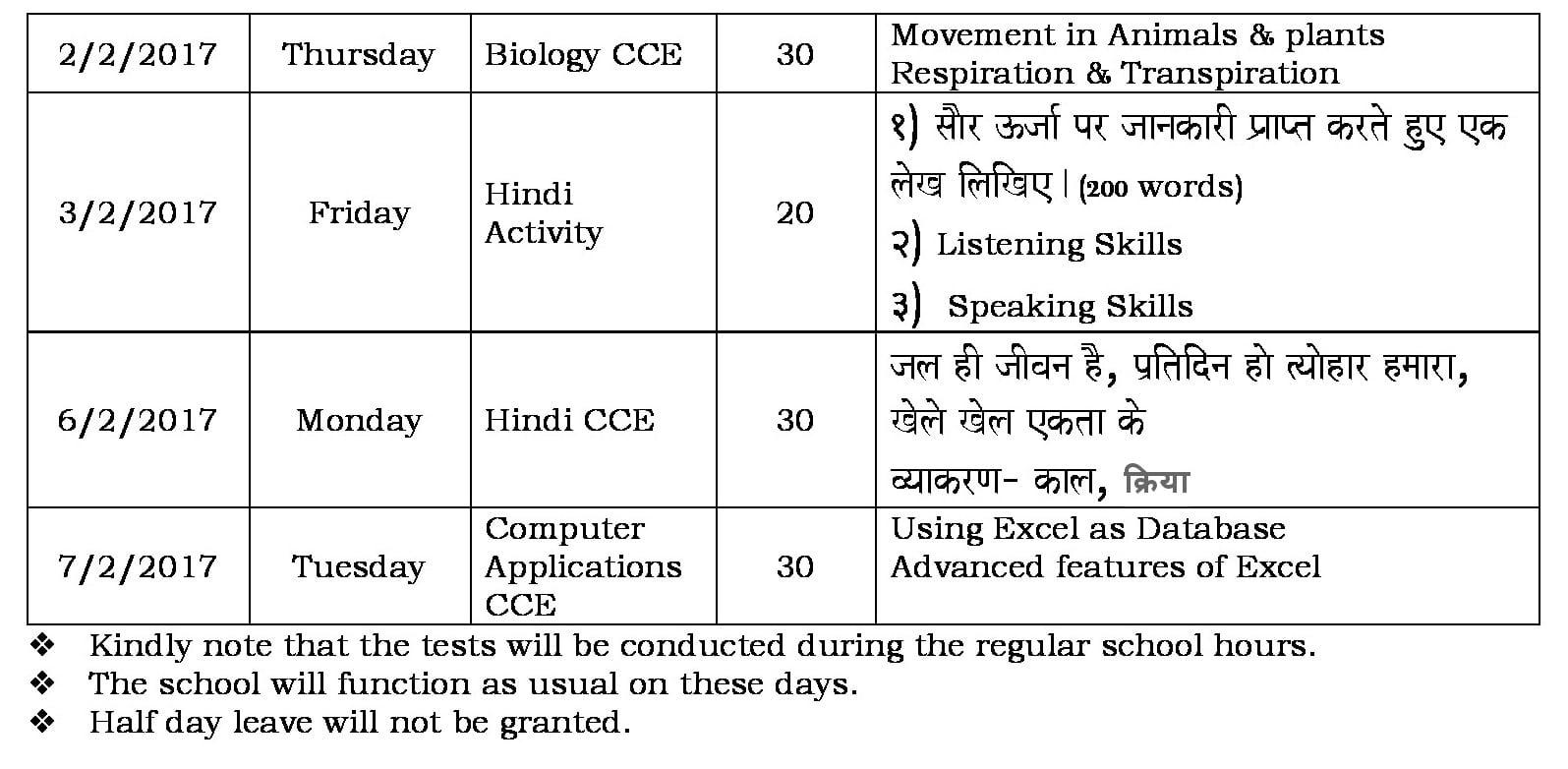 grade-vii-cce2-schedule-2016-17-2