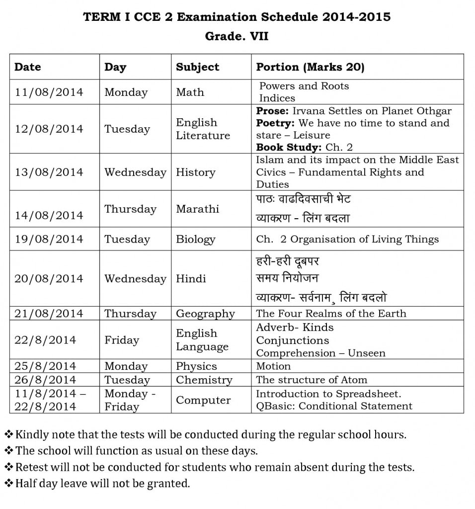 term i cce 2 examination schedule 2014 grade vii