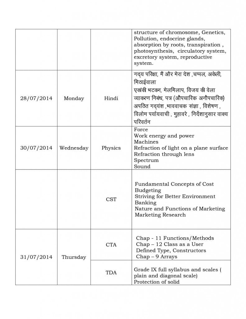 term i  examination schedule 2014 grade x-2