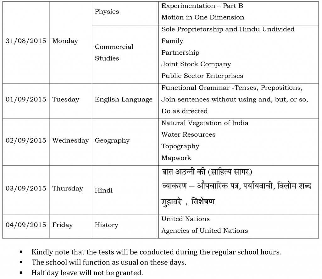 Semester I CCE 2 examination schedule