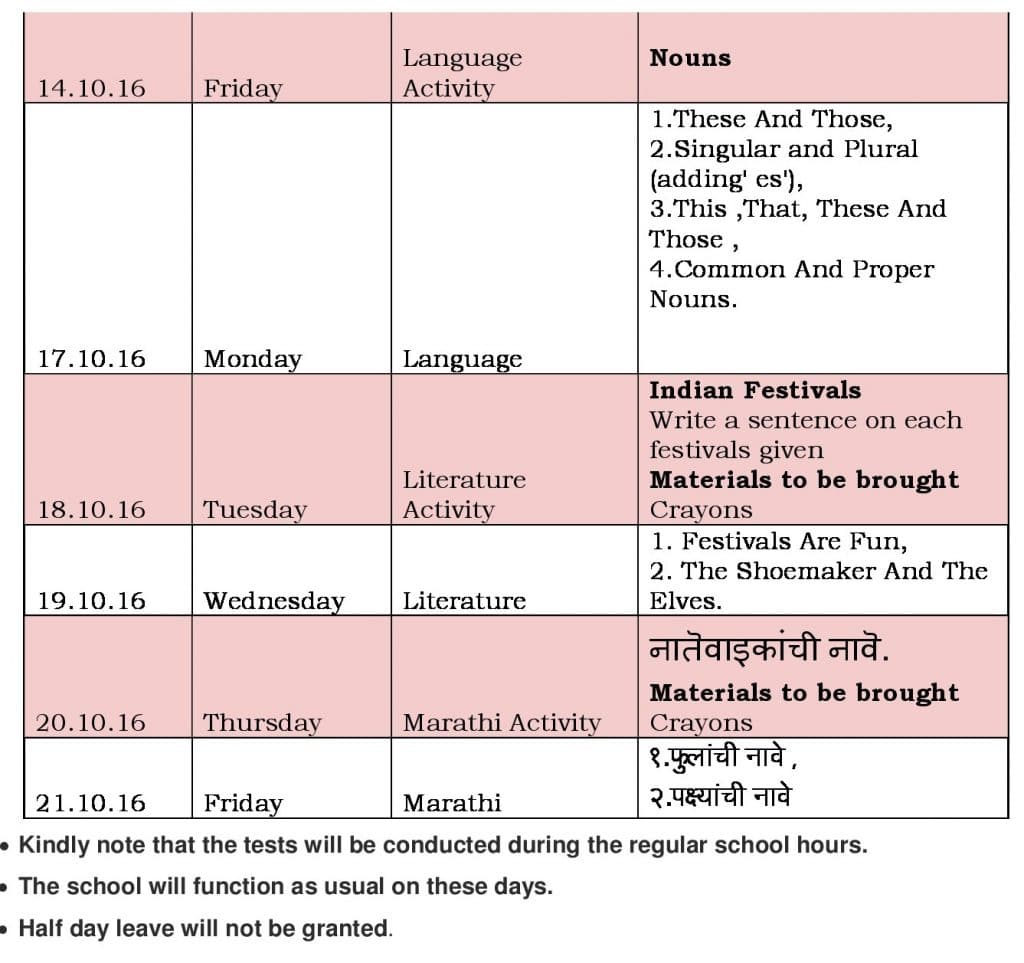 Term I CCE 2 Schedule – 2016-17