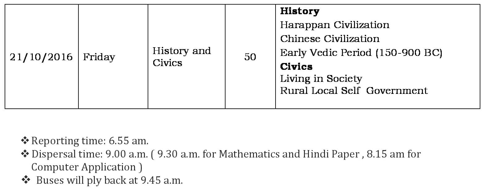 grade-vi-first-semester-exam-schedule-2016-17-2