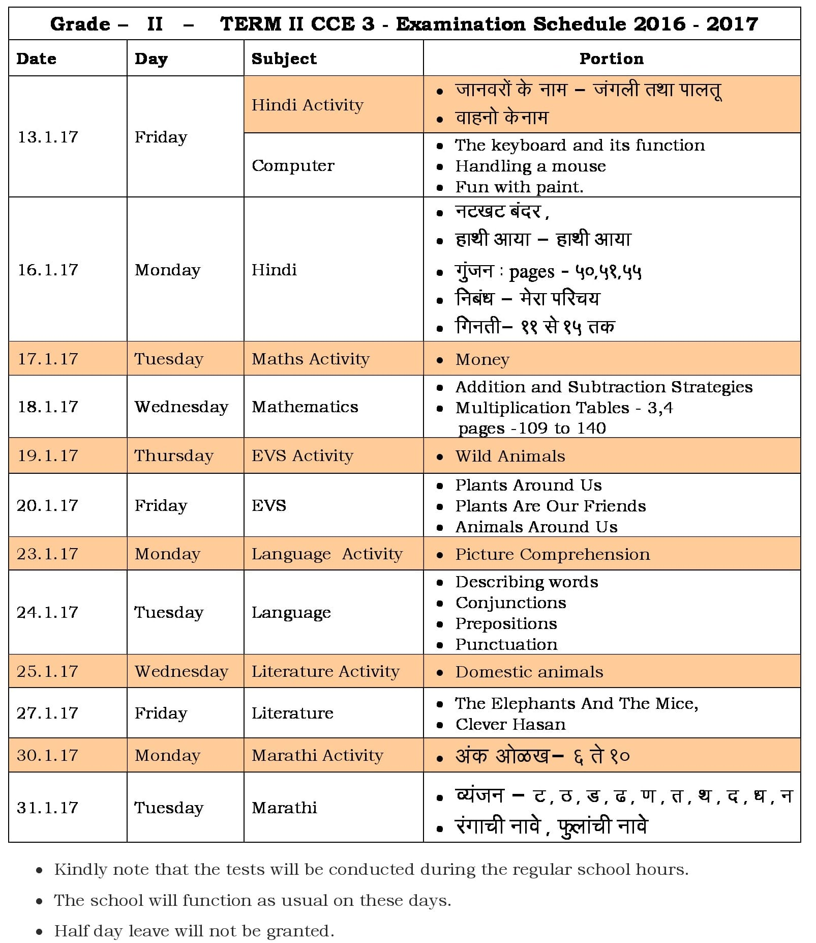 Term II CCE 3 Schedule