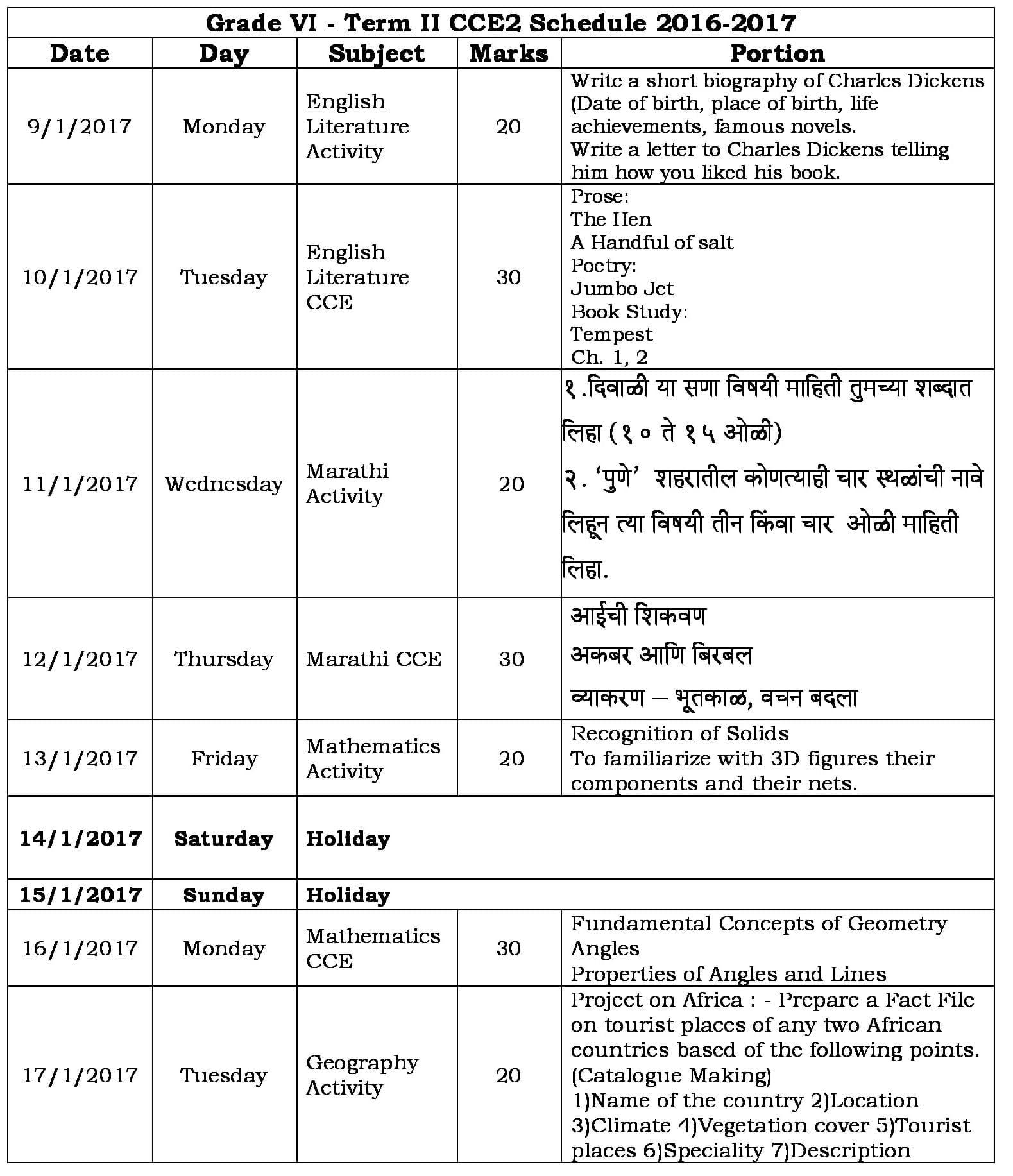 Term II CCE 2 Schedule