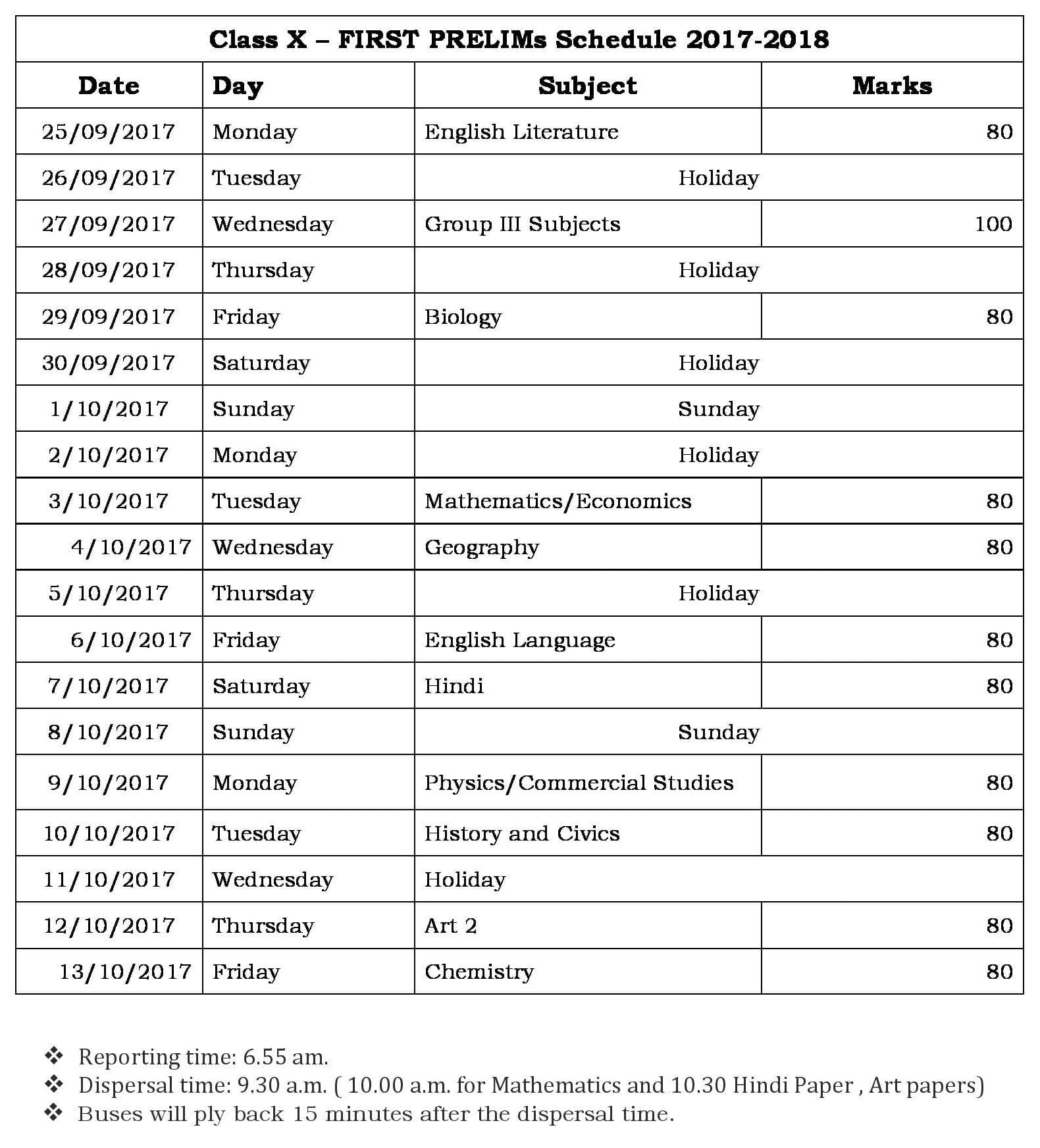 FIRST PRELIMs Schedule 2017-2018