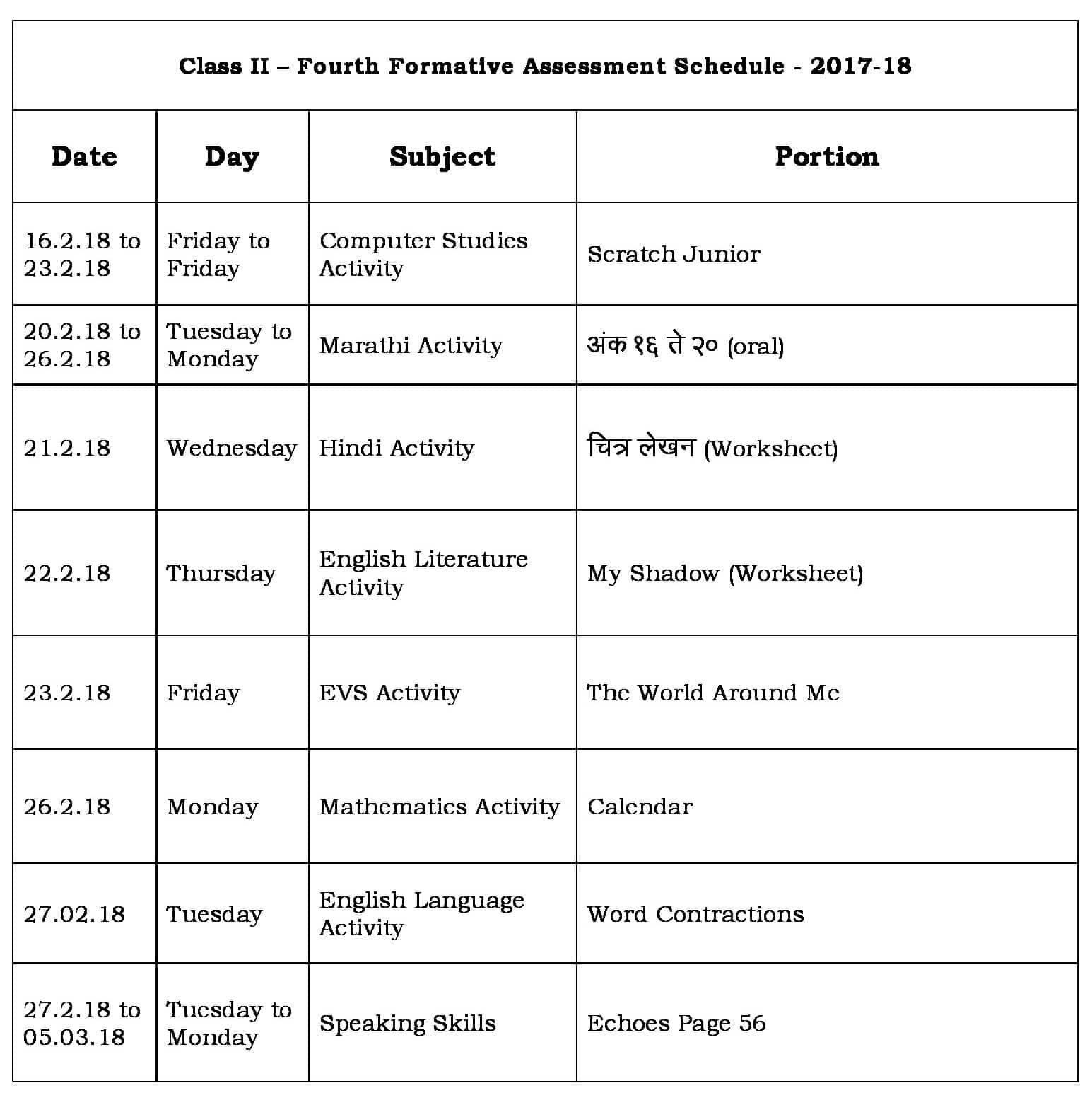 Sju Calendar.Fa 4 Portion And Schedule St John S Universal School