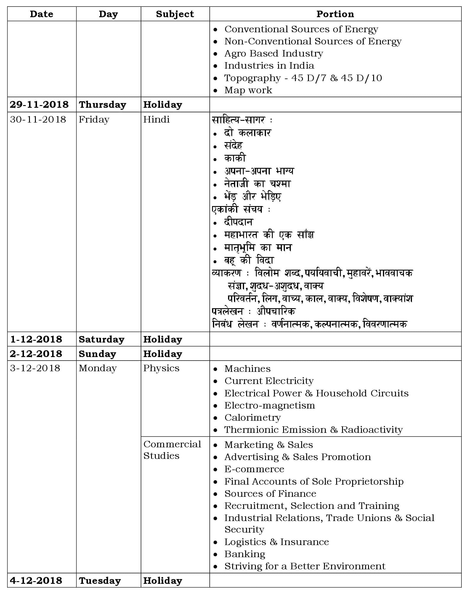 Booster Exam Portion and Schedule